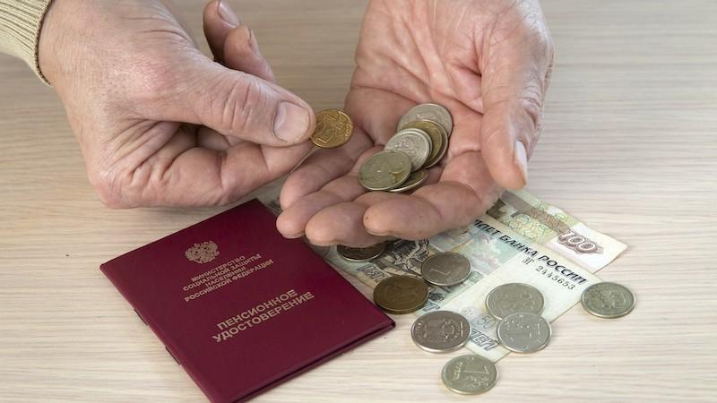 Пенсионеры России ждут выплаты 15 тысяч рублей: будет ли помощь от государства в связи с коронавирусом