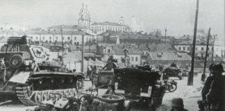 Трагедия генерала Павлова, как часть истории России