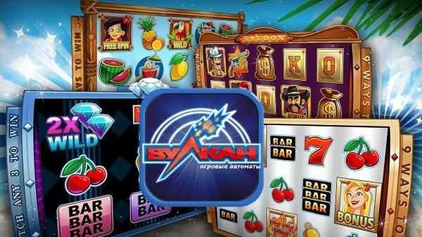 азартное казино вулкан