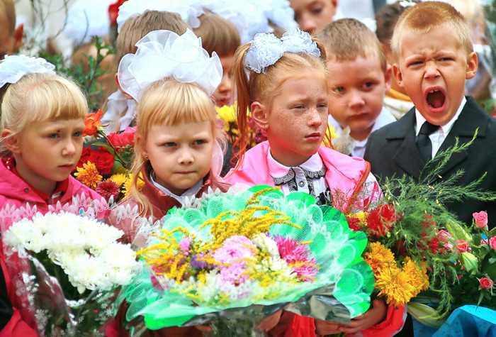 1 сентября 2020 линейка в школах России будет или нет?