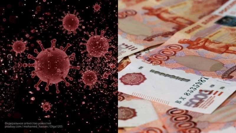 Кабмин направит еще 3,6 млрд рублей на поддержку соцработников