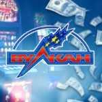 Игровые автоматы на деньги в казино Вулкан: особенности игры