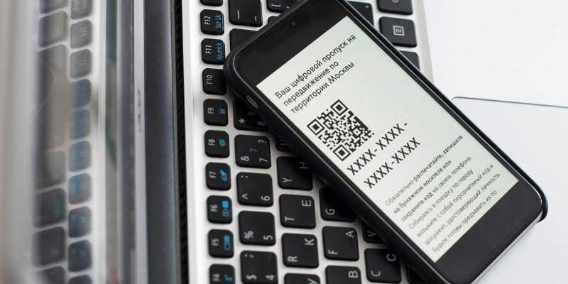 Как продлить цифровой пропуск в Москве
