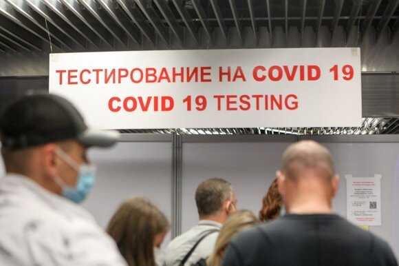 Более 500 тыс руб выплатили вернувшиеся в РФ москвичи за отсутствие теста на COVID-19