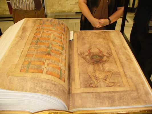 Дьявольская библия