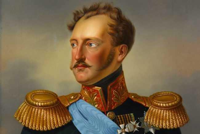 Николаю I