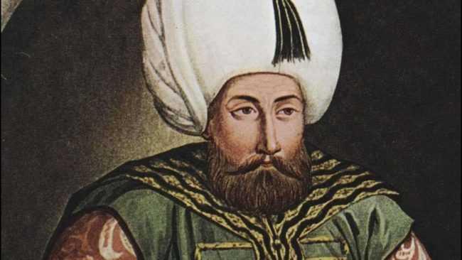 Султан СелимII