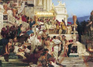 Запрет на роскошь рим
