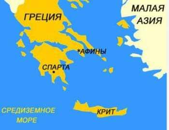 Древние Афины и Спарта