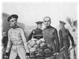 Арестантские роты