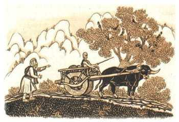 Аробщик