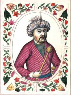 Хивинский хан. Портрет из Царского титулярника (1672)