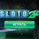 Игровой онлайн клуб Слотозал: игровые автоматы без регистрации