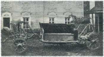 """Экипаж """"линейка"""", конец 18 века"""