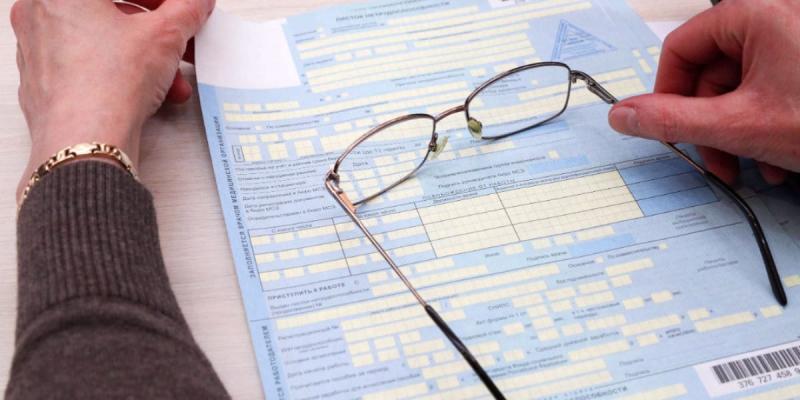 Работающие пенсионеры могут продлить больничные до одиннадцатого июня