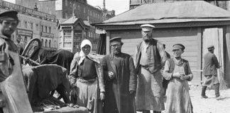Формирование городского сословия в Российской империи