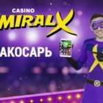 Admiral X казино: лучшие азартные игры без регистрации на сайте