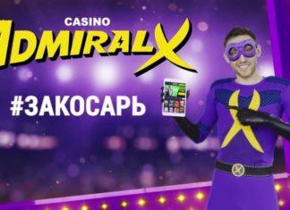 casino admiral x