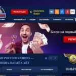 Как играть на деньги в онлайн казино Вулкан Платинум