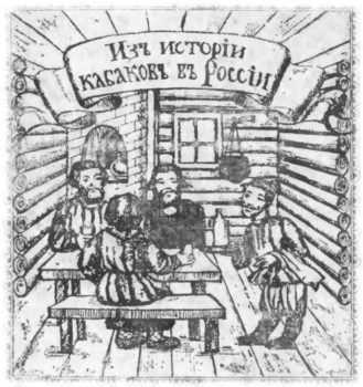 Кабацкая голова