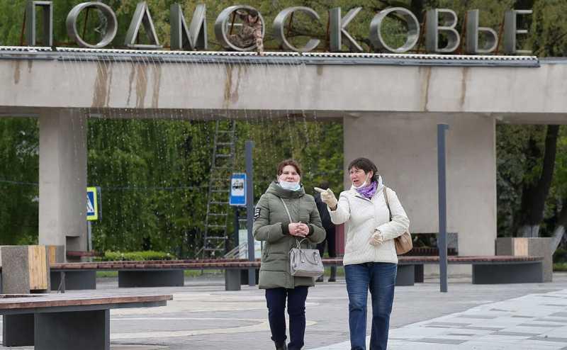 Какие ограничения введены в Московской области с 21 ноября 2020 года: кого отправили на самоизоляцию0