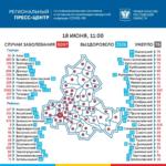 Коронавирус в Ростове-на-Дону 19 июня 2020 года: сколько заболевших на сегодня