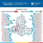 Коронавирус в Ростове-на-Дону 23 июня 2020 года: сколько заболевших на сегодня