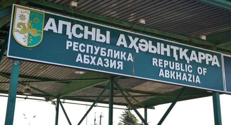 Когда Абхазия откроет границы для туристов в 2020 году: будет ли курортный сезон, правила для отдыхающих, какие будут ограничения0