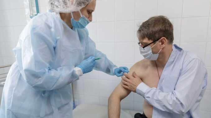 Когда будут делать прививку от коронавируса в регионах России: дата начала массовой вакцинации0