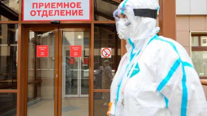 Когда коронавирус пойдет на спад в России и мире0