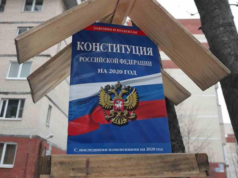 Когда состоится голосование по изменениям в Конституцию РФ: 24 июня или в июле 20200