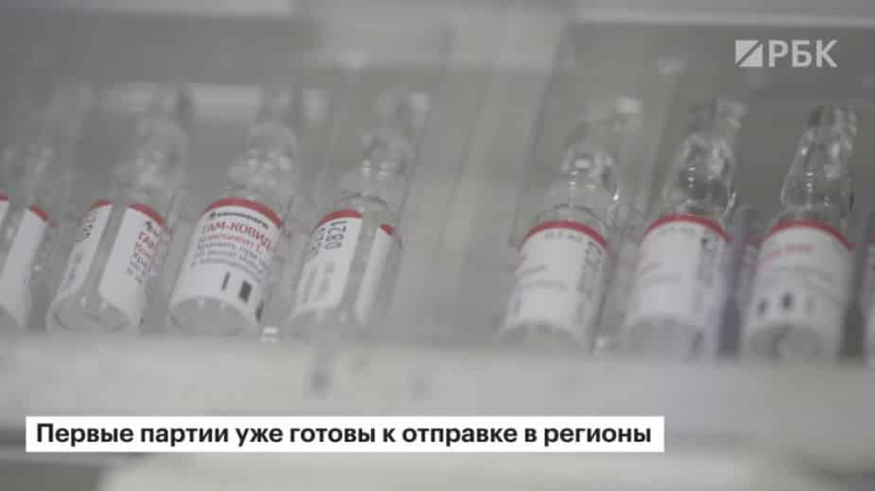 Возможные сроки победы над коронавирусом, назвали разработчики вакцины от COVID-19
