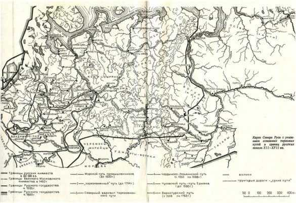 Карта Севера Руси с указанием основных торговых путей и границ XII-XVII вв.