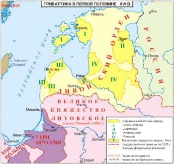 Прибалтика в первой половине XVI века