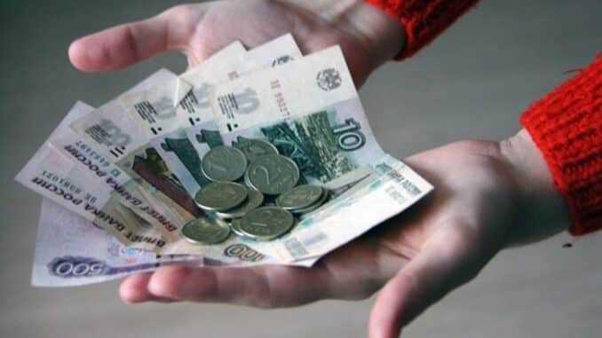 На сколько увеличатся соцвыплаты и пособия в России с 1 февраля 2021 года