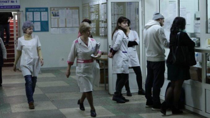 Персональные данные москвичей переболевших коронавирусом слили в сеть