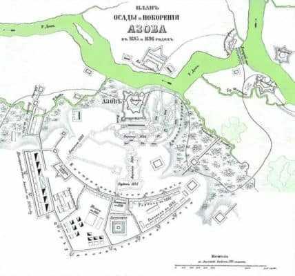 План осады и покорения Азова русской армией в 1695 и 1696 гг.
