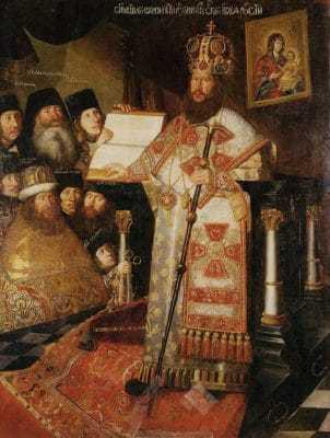 Портрет патриарха Никона с клиром (Д. Вухтерс, 1660-1665 годы)