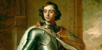 Раннее царствование Петра I