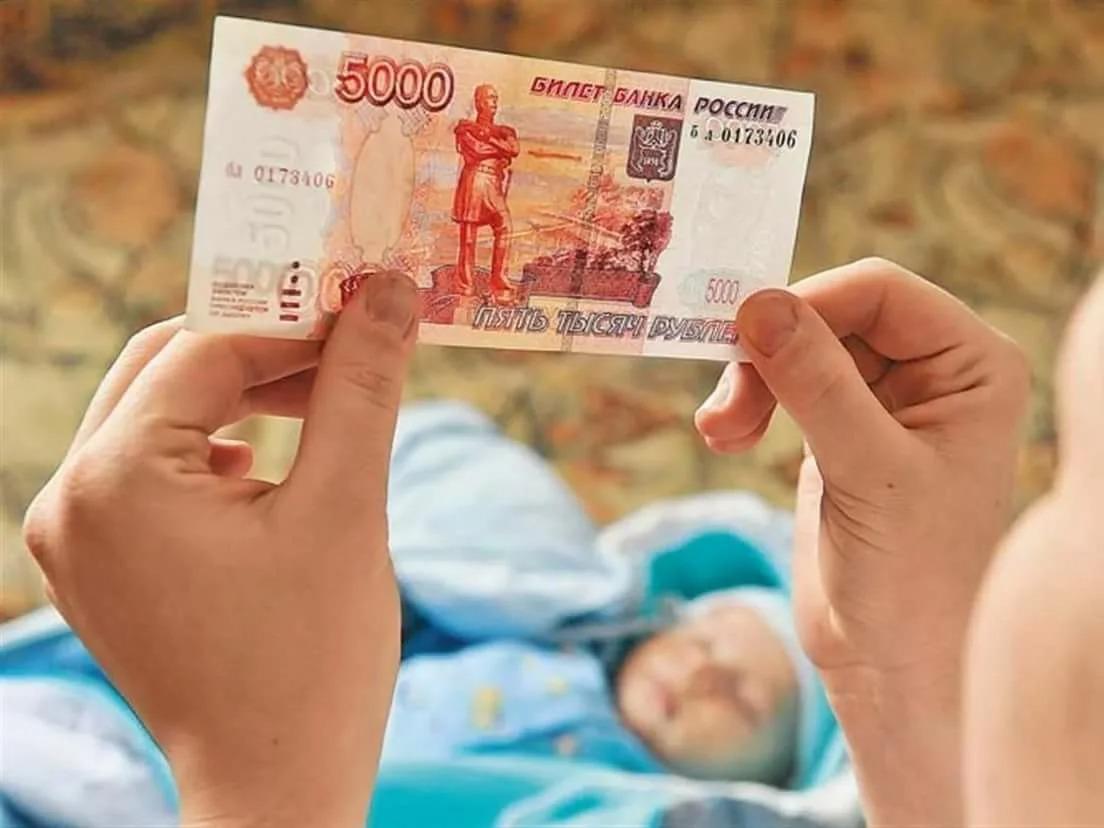Какие выплаты семьям с детьми можно будет получить в 2021 году: будут ли «Путинские выплаты»5
