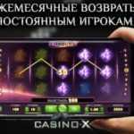 Полная официальная версия сайта онлайн Casino X