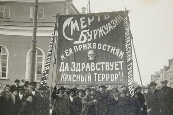 большевики