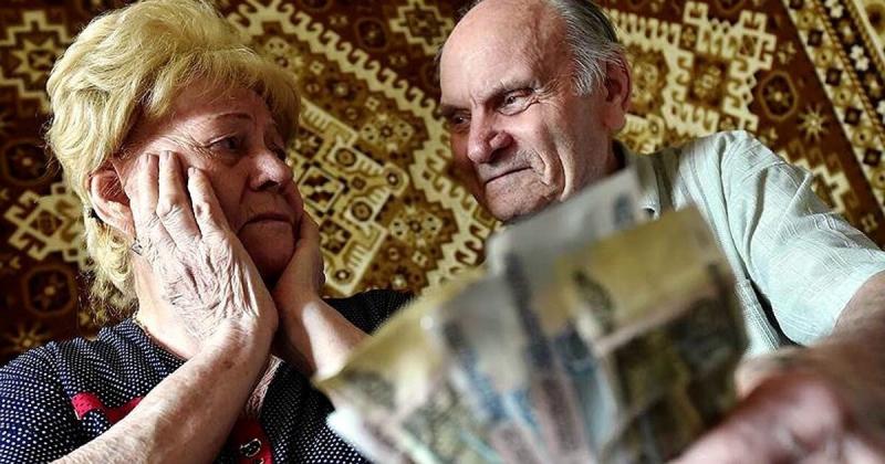 Увеличить пенсию в России реально: несколько способов обеспечить себе безбедную старость