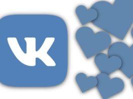 Накрутка лайков Вконтакте: актуальные способы