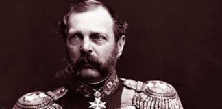 Внутренняя политика Александра II