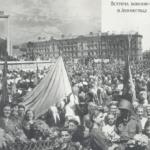 Послевоенный Ленинград в фотографиях