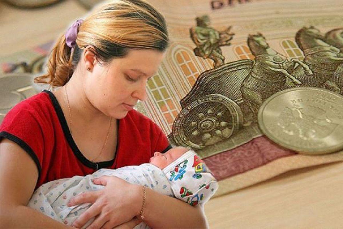 Выплатят ли 10 тысяч рублей на детей в декабре 2020 года: что решили в Госдуме и Пенсионном фонде России5