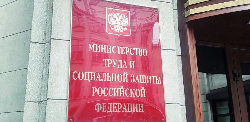 Выплатят ли 10 тысяч рублей на детей в декабре 2020 года: что решили в Госдуме и Пенсионном фонде России3