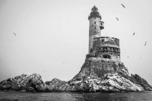 Советский атомный маяк