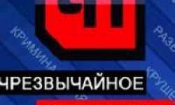 ЧП на НТВ от 09.02.2021 сегодняшний выпуск смотреть онлайн